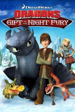 смотреть Драконы: Подарок ночной фурии